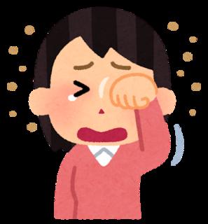 allergy_kosuru_me_woman_kafun.png