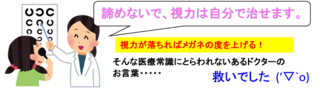 banner_shiryoku_w560_yokogata.png
