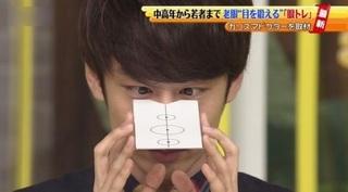 shyuichi_gantore1.jpg