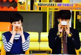 shyuichi_gantore2.jpg